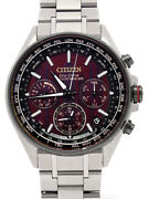 Citizen 1 100 Bottles Limited To The World 20 Purchase Atessa Passion Collection