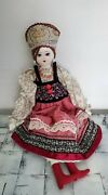 Vintage Russian Hand Made Fabric Doll