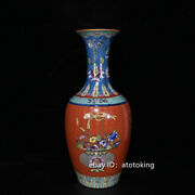 17.4 China Antique Qing Yongzheng Pastel Outline In Gold Floral Pattern Bottle