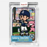 Topps Project 70 Card 421 - Ichiro By Toy Tokyo Ft. Gloomy Bear - Presale