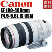 Canon Ef 100-400mm F4.5-5.6l Is Usm Telephoto Lens Full-size Support Slr Camera