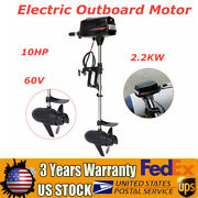 Hangkai 10hp 2200w Electric Brushless Outboard Motor Boat Engine Tiller Control