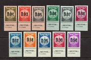 Israel 1960, Judean Coins With Numerals, Scott 168-177 Incl. 171a W.tabs, Mnh