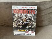 Resident Evil I - Chinese Dvd Box Edition Pc New And Sealed