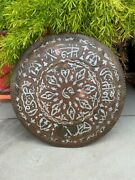Ancient Middle Eastern Copper Plaque Inlaid Silver Arabic Calligraphy Plaque