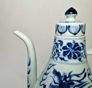 Ed115 A Rare Blue And White Ewer And Cap Of A Single Dragon Yuan Period 14thcent