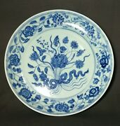 Ed116 A Very Rare Blue And White Charger Of A Lotus Bouquet Ming Period 15thcent