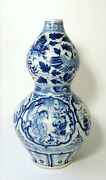 Ed121 A Rare Blue And White Immortals Narrative Gourd Shaped Vase Yuan 14thcent