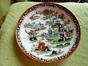 Willow Cup Plate Morley Ashworth 19th Cent C.1836 Antique Hanley England Rare