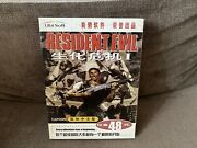 Resident Evil I - Chinese Dvd Box Edition Pc