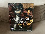 Resident Evil Collection - Chinese Big Box Edition Pc