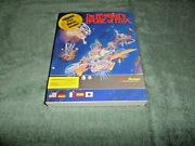 Dr. Plummet's House Of Flux - Commodore Amiga Boxed Game - 1989 Microillusions