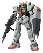 Extended Ms In Action Gundam Mk-ii Aeug Color Free Ship W/tracking New Japan