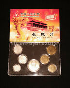1982year China Issue Gift Money Refined Coin Collectable Money Circulating 7pcs