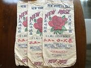 Vintage New Rose Extra Fancy 80 Lbs Rice Cloth Sack Bag Rare Find 16 X 33