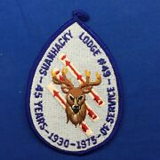 Boy Scout Oa Suanhacky Lodge 49 1975 45 Years Order Of The Arrow Patch Ny