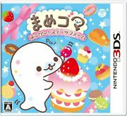 3ds Mamegoma Happy Suites Farm Japan Free Shipping With Tracking New From Japan