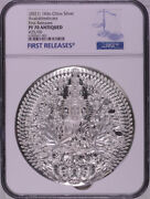 Ngc Pf70 2021 China Thousands Hands Guanyin 1 Kilo Silver Medal 100mm