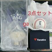 Shohei Ohtani Mlb Official Sign Ball 3-piece Set Home Run Derby White
