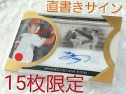 Limited To 15 Pieces Direct Writing Topps 2020 Five Star Shohei Ohtani