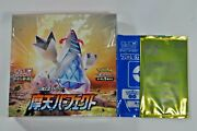 Pokemon Card Game Sword And Shield Towering Perfection Booster Pack W/benefits