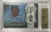 Limited To 1/1 Piece Appraised Masahiro Tanaka Direct Written Sign Tag Patch