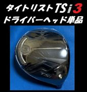 Tight List Tsi3 Degrees Driver Head Single Item Cover No Wrench Japanese Model