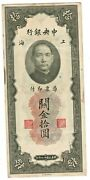 1930 China 10 Gold Units Currency Great Piece Of History