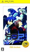 Persona 3 Portable Psp The Best Free Shipping With Tracking New From Japan