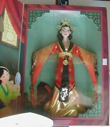 Mulan Imperial Beauty Film Premiere Limited Edition Doll 1998