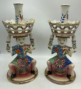Mottahedeh Style Epergnes Pair Man Tobacco Leaf Chinoiserie Rare