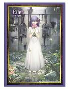 Bushiroad Sleeve Collection High Grade Vol.1800 Fate / Stay Night [heaven...