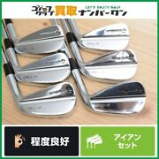 Tour Products Tailor-made P730 Forged Iron Set Of Project 6.5 Flex Rare Items