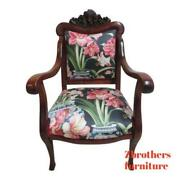 Antique Victorian Figural Carved Fireside Lounge Arm Chair