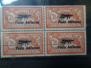 Stamps Rarity