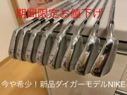 Nike Golf Club Diger Model Tiger Wods Limited Ed 2004 From Japan