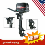 6.5hp Outboard Engine 4-stroke W/water Cooling System For Fishing Boat