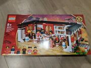 Lego 80101 Chinese New Year's Eve Dinner And 80102 Dragon Dance New