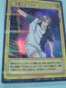 Tcg Sr All-rounder To Perfection Keigo Aabe 07074sr Trading Card Game Of