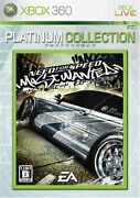 Xbox360 Need For Speed Most Wanted Platinum Collection F/s W/tracking Japan New