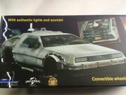 Total Length About 32cm Delorean Frozen Ice Shine Sound Gimmick Back Tow The