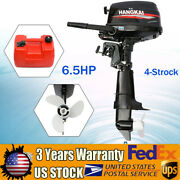 6.5hp 4 Stroke Outboard Motor 123cc Fishing Boat Engine Water Cooling Cdi System
