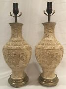 """Pair Vintage Floral Design Cream Cinnabar-like And Brass Vase Table Lamps -21"""""""