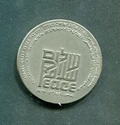 1979 Israel Egypt Peace Small Silver Medal Special Box