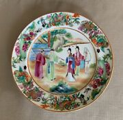 Antique Chinese Famille Rose Mandarin Plate 7.75andrdquo