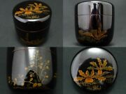 Japan Antique Passed Down As An Heirloom Wooden Lacquer Natsume Sen Sōtan 721