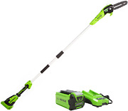 8 Inch Electric Cordless Chain Pole Saw Tree W/ 2.0ah Battery And Charger 40v