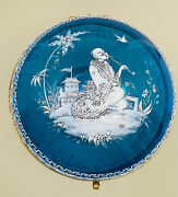 Bohemian Moser Mary Gregory Dose Blue Glass Metal Email Chinoiserie 16cm 62
