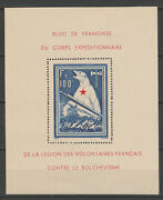 Germany Empire Dr 1941 French Legion Against Bolshevism Block 1 Mnh Signed