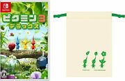 Pikmin 3 Deluxe -switch Includes Original Drawstring Purse From Japan